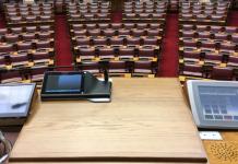 Οι έδρες-μπόνους να δίνονται στα κόμματα που μετέχουν σε κυβέρνηση, Θεόδωρος Στάθης
