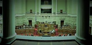 Το εκλογικό σύστημα της ΝΔ παραβιάζει το Σύνταγμα και βλάπτει τη δημοκρατία, Γιώργος Σωτηρέλης