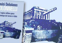 Το μακρύ χέρι της Χούντας στους Ιταλούς νεοφασίστες – Η τρομοκρατική επίθεση του 1969