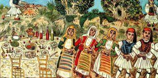 Τα δάνεια και οι διάλεκτοι - Η πολυχρωμία και οι επαναπατρισμοί, Ελευθέριος Τζιόλας