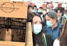 Πως η Δύση εργαλειοποιεί τον κορονοϊό για να πλήξει την Κίνα, Πελαγία Καρπαθιωτάκη