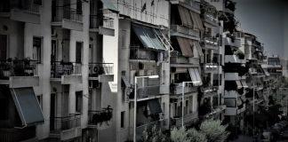 Κόκκινα δάνεια - Ο αφελληνισμός της εγχώριας παραγωγικής βάσης, Γιώργος Παπασίμος