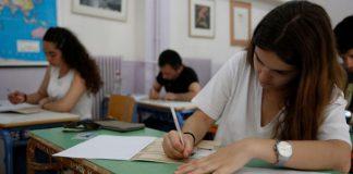 Η άλλη όψη της ανεργίας - Η εκπαίδευση δεν παράγει ό,τι ζητάει η οικονομία, Κωνσταντίνος Μπίτσιος