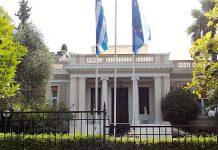 Στο Μαξίμου Δένδιας και Παναγιωτόπουλος – Τι είπε στη Μέρκελ ο Ερντογάν, slpress