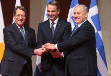 Γιατί οι Ισραηλινοί δεν τα βρουν με τους Τούρκους, Μάριος Ευρυβιάδης