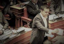 Από την προστασία των μαρτύρων στην προστασία της διαφθοράς, Δημήτρης Κωνσταντακόπουλος