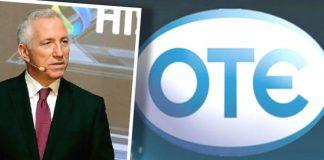 Εξ' αποστάσεως εργασία ξεκινάει ο Όμιλος ΟΤΕ την Δευτέρα