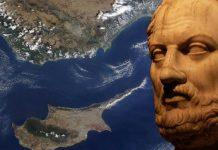 Ο Θουκυδίδης για τα ελληνοτουρκικά – Αναλογίες Ερντογάν και Περικλή, Ιωάννης Αναστασάκης