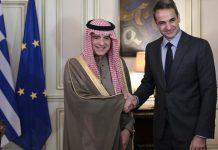 Η Αθήνα εδραιώνει προνομιακές σχέσεις με Ισραήλ, Σαουδαραβία και Εμιράτα, Αλέξανδρος Τάρκας