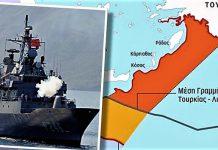 """Καταιγίδα ενόψει – Η επερχόμενη ελληνοτουρκική κρίση και ο γεωπολιτικός """"ιονισμός"""", Σταύρος Λυγερός"""