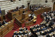 Προβληματισμός και κριτική από τα κόμματα με φόντο την ελληνοτουρκική κρίση, SLpress
