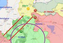 Μόνος στην Ιντλίμπ ο Ερντογάν – Έπιασε Χαλέπι ο Άσαντ, Βαγγέλης Σαρακινός