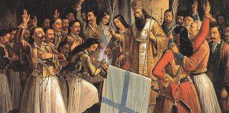 Δύο αιώνες μετά την Επανάσταση – Τα επίδικα του εορτασμού, Λαοκράτης Βάσσης