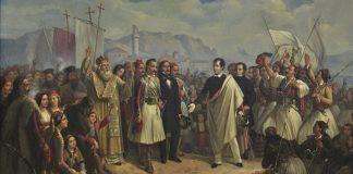Πως φτάσαμε στην ανεξαρτησία – Τα ελληνικά τετελεσμένα, Πέτρος Πιζάνιας