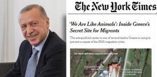 Γιατί οι New York Times έπαιξαν το προπαγανδιστικό παιχνίδι του Ερντογάν, Γιώργος Ηλιόπουλος
