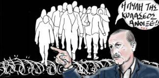 """Η Ελλάδα δέχεται υβριδική επίθεση – Να που οδήγησε η πολιτική του """"καλού παιδιού"""", Κώστας Βενιζέλος"""