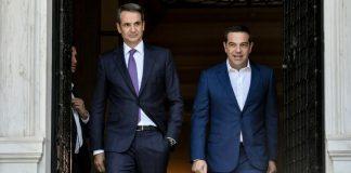 Καλή η αφύπνιση Τσίπρα και Μητσοτάκη αλλά δεν αρκεί, Μάκης Ανδρονόπουλος