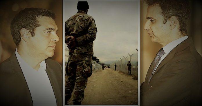Η μετάλλαξη της Αριστεράς και η απειλή στα σύνορα, Βασίλης Ασημακόπουλος