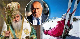 Ζωντανό ρεπορτάζ στη Βουλγαρία για κορονοϊό – Απόφαση σοκ για εκκλησίες, Μελαχροινή Μαρτίδου