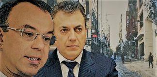Τα συν και πλην του κυβερνητικού πακέτου για οικονομία-εργασία, Βασίλης Ασημακόπουλος