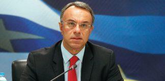 """Τα 3 δισ. έφτασε το νέο ομόλογο της χώρας - """"Ψήφο εμπιστοσύνης"""" το χαρακτηρίζει ο Χρ. Σταϊκούρας"""