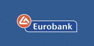 """Η αμφιλεγόμενη διχοτόμηση της Eurobank – Θαύμα """"δημιουργικής λογιστικής"""""""