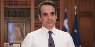 Δίλημμα στους πολίτες από τον Μητσοτάκη – Έντονες αντιδράσεις από την αντιπολίτευση, slpress