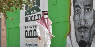 Σαουδική Αραβία: Ο κορονοϊός στο Παλάτι, άτακτη υποχώρηση στην Υεμένη, Γιώργος Λυκοκάπης