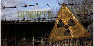 Δεν μας έφτανε η πανδημία προέκυψε και ραδιενέργεια στο Τσέρνομπιλ!, Νεφέλη Λυγερού