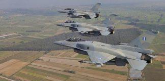 Γενικό Επιτελείο Αεροπορίας: Κανονικά οι εργασίες αναβάθμισης των F-16