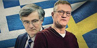 Ελλάδα-Σουηδία: Σημειώσατε 1, Βαγγέλης Γεωργίου