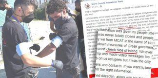 ΜΚΟ διχοτομεί τη Λέσβο σε ελληνική και μη!
