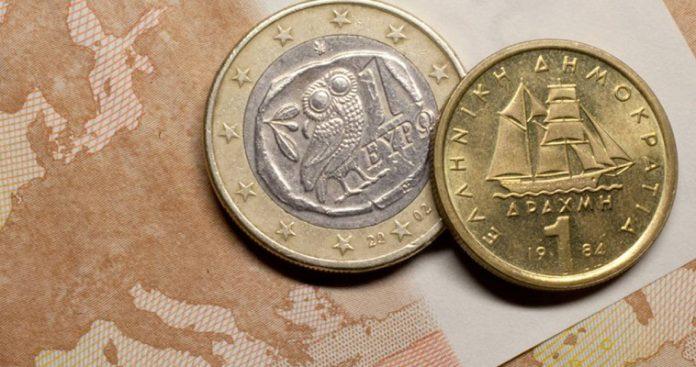 Τι λέει η Bank of America για Ευρωζώνη και δραχμή, Θεόδωρος Κατσανέβας