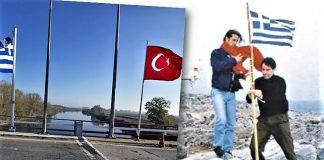 Συνταγή Ίμια δρομολογούν οι Τούρκοι στον Έβρο, Διονύσιος Τσιριγώτης