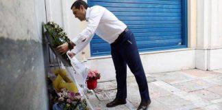 Ο Τσίπρας στην Marfin: «Καταδικάζουμε την βία και την υποκρισία»