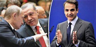 """Οι """"εμπόλεμοι ειρηνοποιοί"""" στη Λιβύη – Η Ελλάδα και το χαρτί του ΝΑΤΟ, Αλέξανδρος Μαλλιάς"""