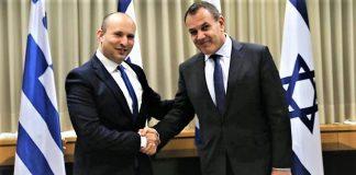 Συμφωνία Ελλάδας-Ισραήλ για UAV – Μια νέα εποχή για την Πολεμική Αεροπορία