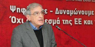 «Στην Κύπρο ζημιώνεται και η ψυχή μας» – Ύστατο αντίο στο Θέμο Στοφορόπουλο, Κώστας Βενιζέλος