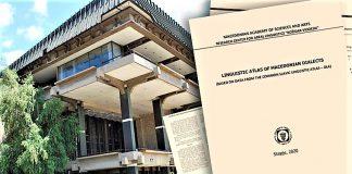 Ιδού πως τα Σκόπια παραβιάζουν τη Συμφωνία των Πρεσπών, Μαρία Μοτίκα