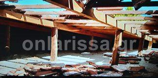 Πολεμικό αεροσκάφος (;) ξήλωσε στέγη στη Λάρισα