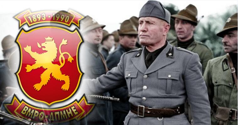 Ilinden, VMRO komitadjis and Mussolini, Dimitris Deliolanis