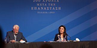 """100 προσωπικότητες ζητούν την αποπομπή Χατζή από την επιτροπή """"Ελλάδα 2021"""""""