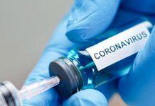 Βρετανική πρωτιά για το εμβόλιο της Pfizer – Πως αντιδρά η ΕΕ, slpress