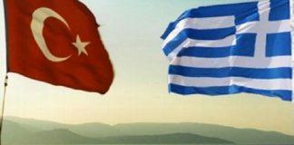 Ελληνικό casus belli με ψήφισμα της Βουλής για το όριο ανοχής, Μάρκος Τρούλης