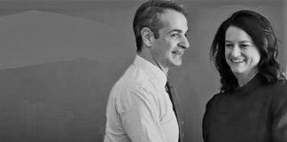 Από τον Ελ. Βενιζέλο στον Κυρ. Μητσοτάκη – Πισωγύρισμα ο νόμος για την εκπαίδευση, Βασίλης Ασημακόπουλος