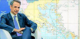 Η Τουρκία έχει ήδη οριοθετήσει και στην Αθήνα ζητάνε ακόμα Χάγη!, Σταύρος Λυγερός