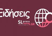 Ο Μακρόν καταγγείλει Ρωσία-Τουρκία για υπονόμευση της αφρικανικής του πολιτικής