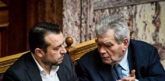 """""""Καραντίνα"""" για τον Παππά η ΝΔ – Νετανιάχου δείχνει ο ΣΥΡΙΖΑ"""