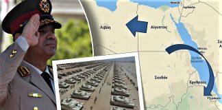 Αντιμέτωπη με δύο πολέμους η Αίγυπτος, Ιωάννης Μπαλτζώης