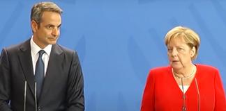 Ελληνοτουρκική διαπραγμάτευση υπό γερμανική πατρωνία – Στην παράδοση των μνημονίων, Πέτρος Πιζάνιας